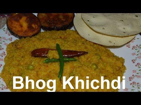 दुर्गा पूजा स्पेशल  भोग खिचड़ी।ভোগের খিঁচুড়ি।দূর্গা পূজা স্পেশাল রেসিপি।Bangali Bhoger Khichdi Recipe