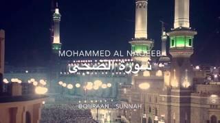 Al Asr HD_Surat 103_Tawfeeq - PakVim net HD Vdieos Portal