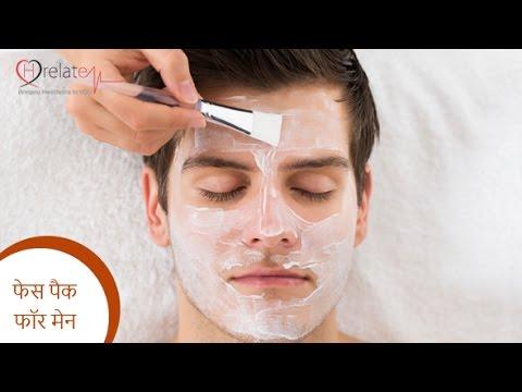 Homemade Face Pack for Men -आसानी से करें खुद को ग्रूम