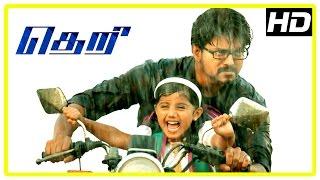 Theri movie | Vijay - Baby Nainika Scenes | Amy Jackson | Samantha | Rajendran | Mahendran