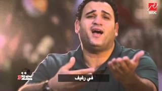 """أغنية """"وافضفضلك تسيحلي عشان واطي وقليل الأصل"""" على طريقة أبو حفيظة"""