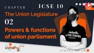 The Union Legislature L-2 | Powers & Functions of Union Parliament 🏛️ | ICSE 10 Civics - Umang 2021