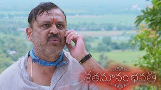 Naresh forgets to pick his wife - Comedy Scene - Shathamanam Bhavathi