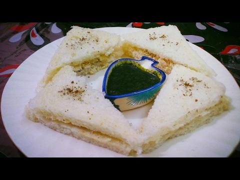 Sandwich recipe | Chicken Sandwich Cheesy Homemade | Cheese Chicken Sandwich gharelu | Mayo