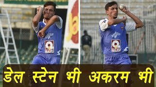Pakistani bowler Yasir Jan bowls with both hands with speed of 145kph | वनइंडिया हिंदी