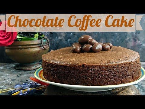 Eggless Chocolate Coffee Cake Recipe | how to make chocolate coffee cake | बिना अंडे वाला चॉकलेट केक