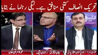 PMLN Leader Exposes PTI In Live Show | At Q Ahmed Quraishi | Neo News