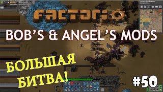 Factorio: Tightening The Belt: Megabase Guide EP56 - BIG