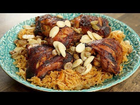 Chicken Al Kabsa Recipe | Arabian Style Chicken Biryani | Arabian Recipes | Chicken Kabsa by Neelam