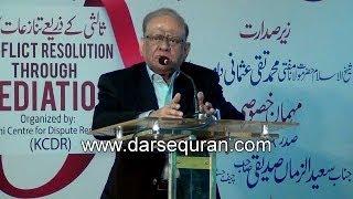 Cheif Justice Saeed-uz-Zaman Siddiqui - Course of Mediation for Jamia Tur Rasheed - 3 March 2014