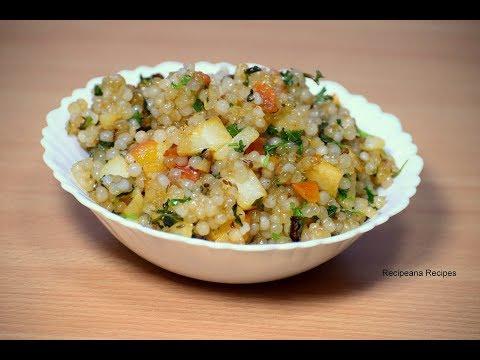 व्रत में बनाये ये साबूदाने की स्वादिष्ट खिचड़ी -Sabudana Khichdi Recipe - Sabudane ka Poha -Recipeana