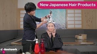 New Japanese Hair Products - Tried and Tested: EP112