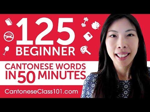 Learn 125 Beginner Cantonese Words ! Learn Cantonese Vocabulary