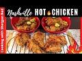 Nashville Hot Chicken!  (Just Like KFC!)