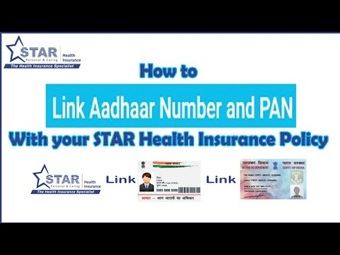 Aadhar link with Star health insurance policy online