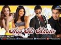 Download Aap Ki Khatir Full Movie | Hindi Movies | Akshaye Khanna Movies MP3,3GP,MP4