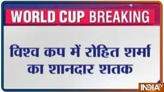 World Cup 2019 | India vs Pakistan: Rohit Sharma slams ton as India march On