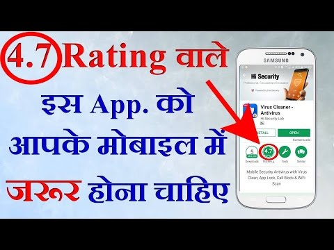 Best 4.7 Rating Application in Play Store 2017!