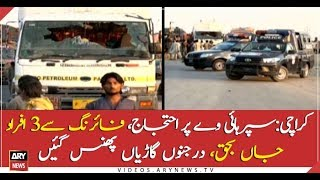 Three killed in firing on Karachi Super Highway