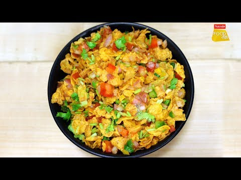 Cornflakes Chaat | Chaat Recipe | कॉर्नफ़्लेक्स चाट | Chatpati Chaat | Food Tak
