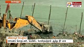 After Dhasara festival Social activists who clean up the river Yamuna and Ganges