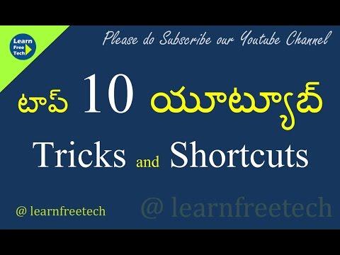Top 10 Youtube Tricks and Shortcuts ★ Telugu  ★ Learn Free Tech