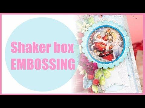 Gotowy shaker box z Agateria Craft - embossing na gorąco
