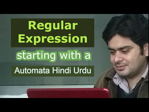 2.2 Regular Expression of all those strings starting with a in urdu and hindi  by Shamil.pk