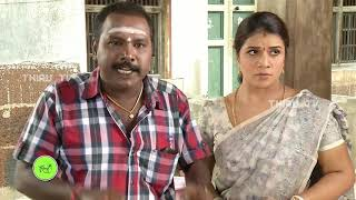 NATHASWARAM|TAMIL SERIAL|COMEDY|GOPI FAMILY & PRASATH FAMILY DISCUISSION TO SUBRAMANI  FOR FINANCIER