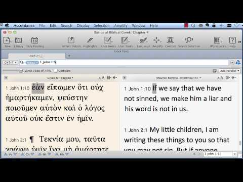 Reading Exercise for Chapter 4 of Basics of Biblical Greek