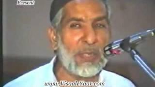 Punjabi Naat(Lajj Pal Wekhiya Nai)Abdul Sattar Niazi.By Visaal