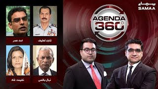 Kia Hukumat Nawaz aur Zardari ko deal ki dheel degi? | Agenda 360 | SAMAA TV | 6 September 2019