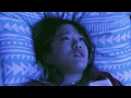 Download  Our First Night Together MP3,3GP,MP4