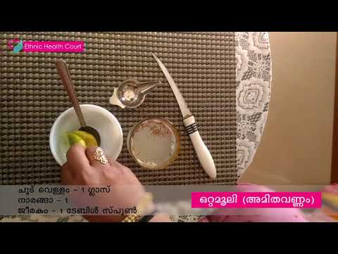Home Remedy To Loose Weight | Tips to Reduce obesity | to reduce belly fat | Ethnic Health Court