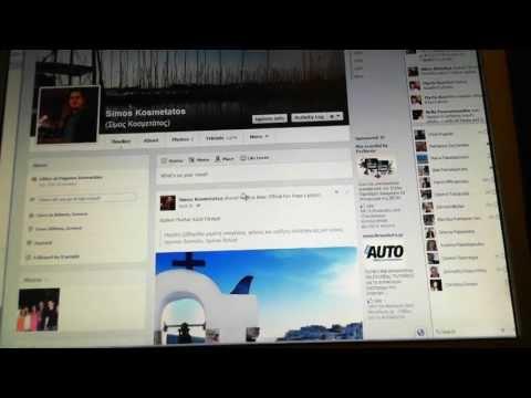 Facebook: upload high resolution photos