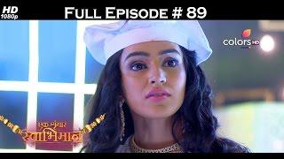 Ek Shringaar Swabhimaan - 20th April 2017 - एक श्रृंगार स्वाभिमान - Full Episode (HD)
