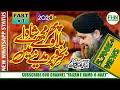Download BULALO PHIR MUJHE AE SHAH-E-BAHROBER MADINE ME (OWAIS QADRI) WHATSAPP STATUS MP3,3GP,MP4