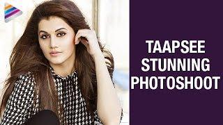 Taapsee Stunning Photoshoot | Taapsee Pannu | Celebrities Latest Photoshoot | Telugu Filmnagar