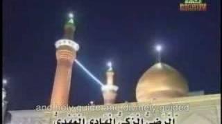 Ziyarat Waritha  English Subtitles