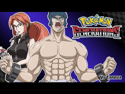 Pokemon Generations - Trainer Battle Music Recreation (HQ)