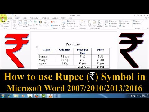 How to use Rupee Symbol in Microsoft Word 2007/2010/2013/2016