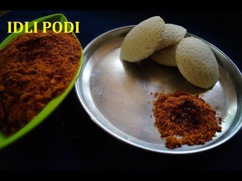 How to make Idli Podi Recipe; Idli kaaram Recipe by Attamma TV