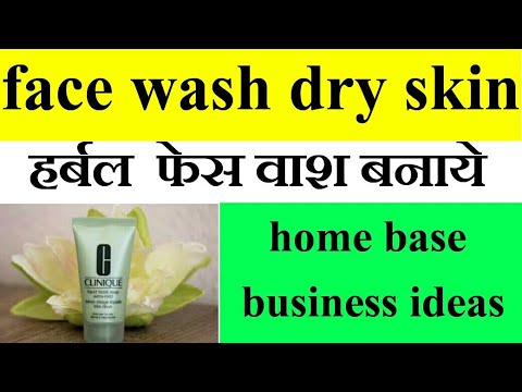 Making face wash for dry skin / business idea