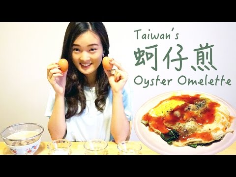 Cooking Adventure: 蚵仔煎 Oyster Omelette