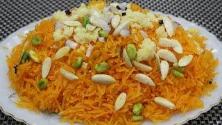 Zarda Rice ( How to make Zarda Rice )