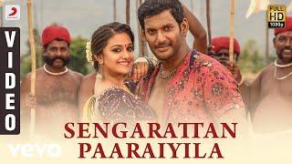 Sandakozhi 2 - Sengarattan Paaraiyula Tamil Video | Vishal | Yuvanshankar Raja
