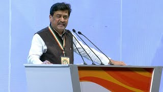 Ashok Chavan Speech at the 84th  Congress Plenary Session 2018