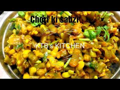 Chori sabzi  |  chori nu shaak | green bean recipes | healthy meals