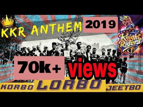 KKR ANTHEM SONG 2018 - Deb B Ft. Almighty Ft. Zain X
