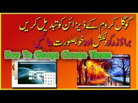How To Change Theme on Google Chrome | Chrome Themes | chrome backgrounds